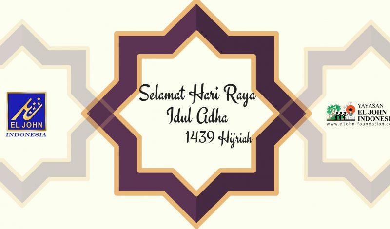 SELAMAT HARI RAYA IDUL ADHA 1439 HIJRIAH